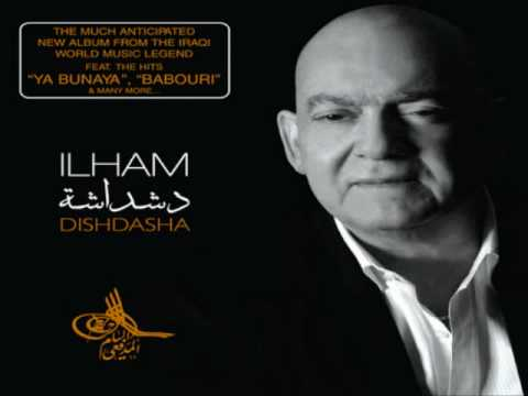 Ilham al madfai khuttar mp3 download