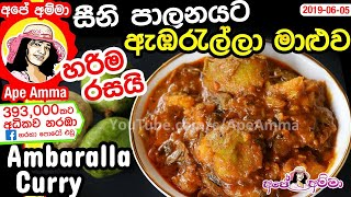Healthy ambaralla Curry by Apé Amma