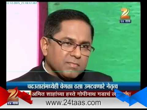Rok Tok Sharad Pawar Part Two 12 Dec 2015
