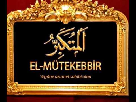 Allahin En Guzel Isimleri Esmaul Husna Halis Atilla 16 Şubat 2014