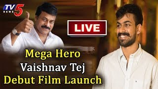 Mega Hero Vaishnav Tej Debut Film Launch LIVE | Chiranjeevi | Ramcharan