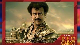Kochadaiyaan - Kochadaiyaan Preview - Red Carpet | Rajinikanth, Deepika, Sarathkumar Trailer, Teaser ,Story