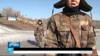 الحدود تعكر صفو العلاقات الصينية الكورية الشمالية!!
