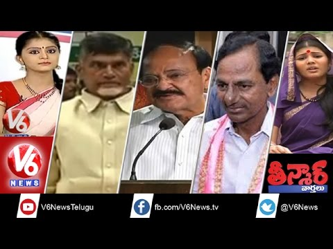 Venkaiah Naidu on free schemes - Pink for Telangana MLA quarters...