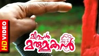 Mr. Marumakan - MR.Marumakan Malayalam Movie | Dileep | Destroys | Khushboo's Car in Revenge | 1080P HD