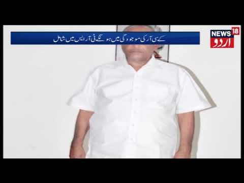 ANDHRA TELANGANA : Jalagam Prasada Rao joins TRS