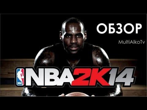 NBA 2k14 обзор | Gameplay