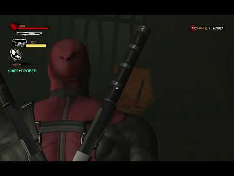 Deadpool game 2013 - TMNT easter egg