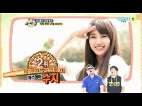 120620 - Suzy (Miss A) - #2. CF Idol @ MBC Weekly Idol