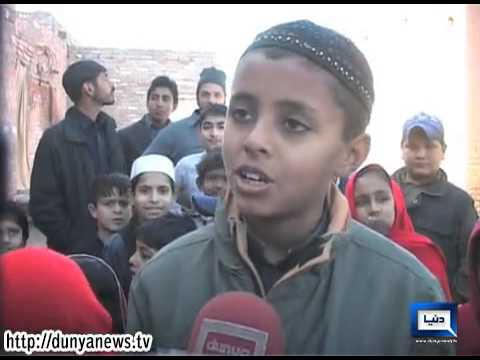 Dunya News-peshawar: Students Protest The Closure Of Primary School At Central Jail video