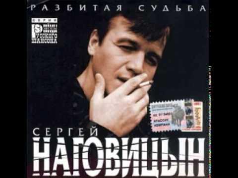 Наговицын Сергей - Озоновый слой