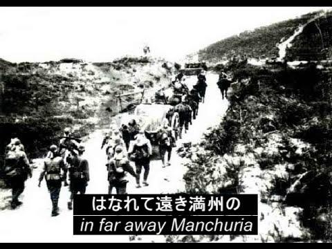 軍歌:戦友 (Comrade in Arms) thumbnail