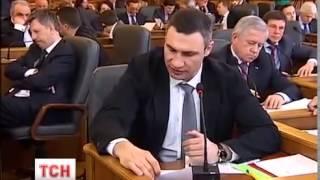 Турчинов опустил Кличко