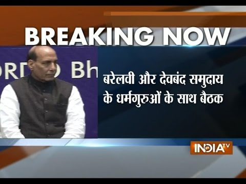 Rajnath Singh Chairs Meeting with Muslim Clerics over Growing ISIS Threat
