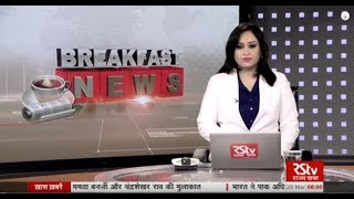 English News Bulletin – Mar 20, 2018 (8 am)