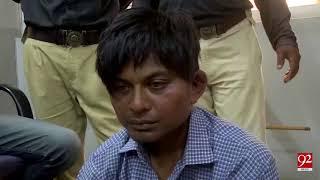 Girl kidnapper in Akhter Colony Karachi caught redhanded - 12 October 2017 - 92NewsHDPlus