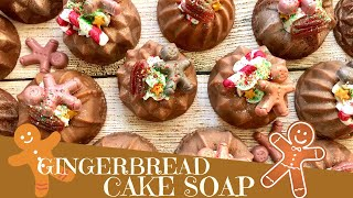 Making Of Gingerbread Cake Cold Process Soap |  🎅🏻 GYPSYFAE CREATIONS
