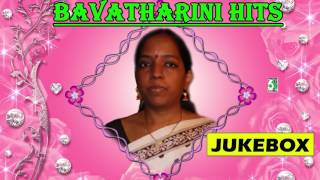 Singer Bhavatharini Super Hit Evergreen Audio Jukebox