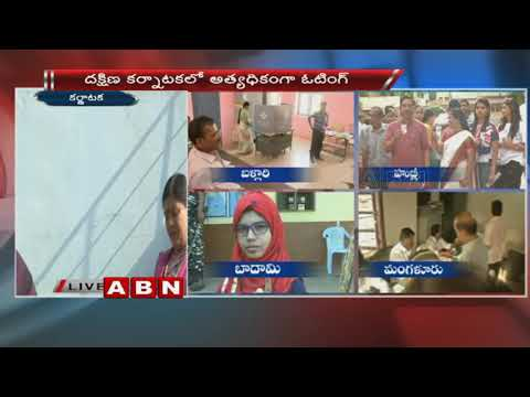 Karnataka Elections 2018 | Clashes Between BJP and Congress Workers | ABN Telugu