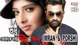 Ammajan By Imran Cover Full Song 2016