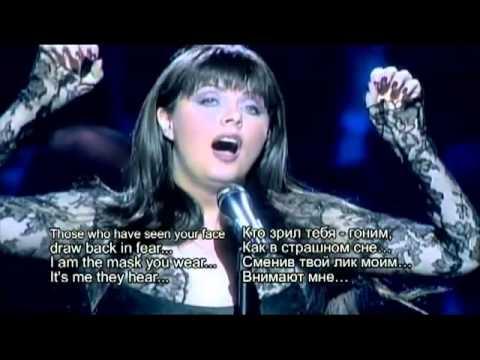 Sarah Brightman - Призрак оперы