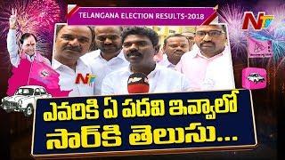 Rasamayi Balakrishna Says Thanks To Telangana people - Face To Face - NTV - netivaarthalu.com