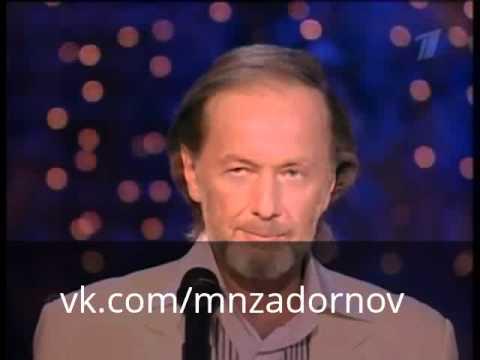 """Михаил Задорнов """"Стихи Андрея Алякина"""""""
