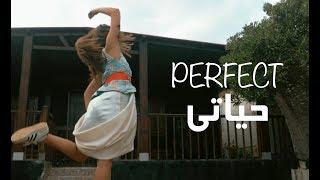 Download Lagu YASSINE JARRAM - Kouni Hyati (Ed Sheeran - Perfect ) Arabic /ياسين جرام - كوني حياتي Gratis STAFABAND