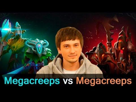 Megacreeps vs Megacreeps with Vega.Solo — Dota 2