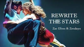 ♡ Rewrite The Stars《改寫命運》- Zac Efron & Zendaya 中文翻譯 ♡