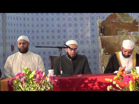 Institute of Islamic Education 1/10