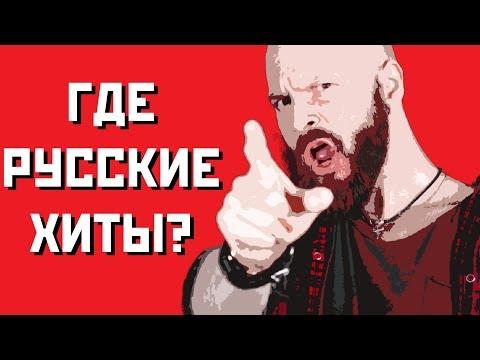 ИгроСториз: Почему в России не делают хиты уровня The Witcher, Cyberpunk 2077 или Metro Exodus