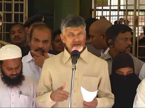 CM Chandrababu Naidu Visits & React On Dhachepalli Minor Girl Issue
