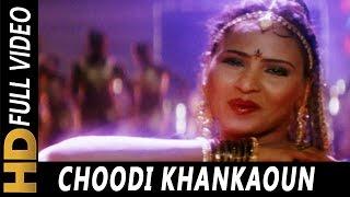 Choodi Khankaoun | Kavita Krishnamurthy | Zakhmi Dil 1994 Songs | Akshay Kumar