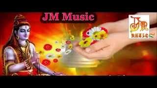 Maithili Video Song | Bol Bam Song| Dekh Ka | JM Music | Maithili New Songs 2016