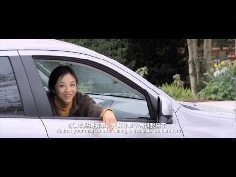 北京遇上西雅圖 (Finding Mr. Right)電影預告