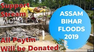 Bihar And Assam Support Stream  All Paytm Will Be donated    Rs 29 Sponsor