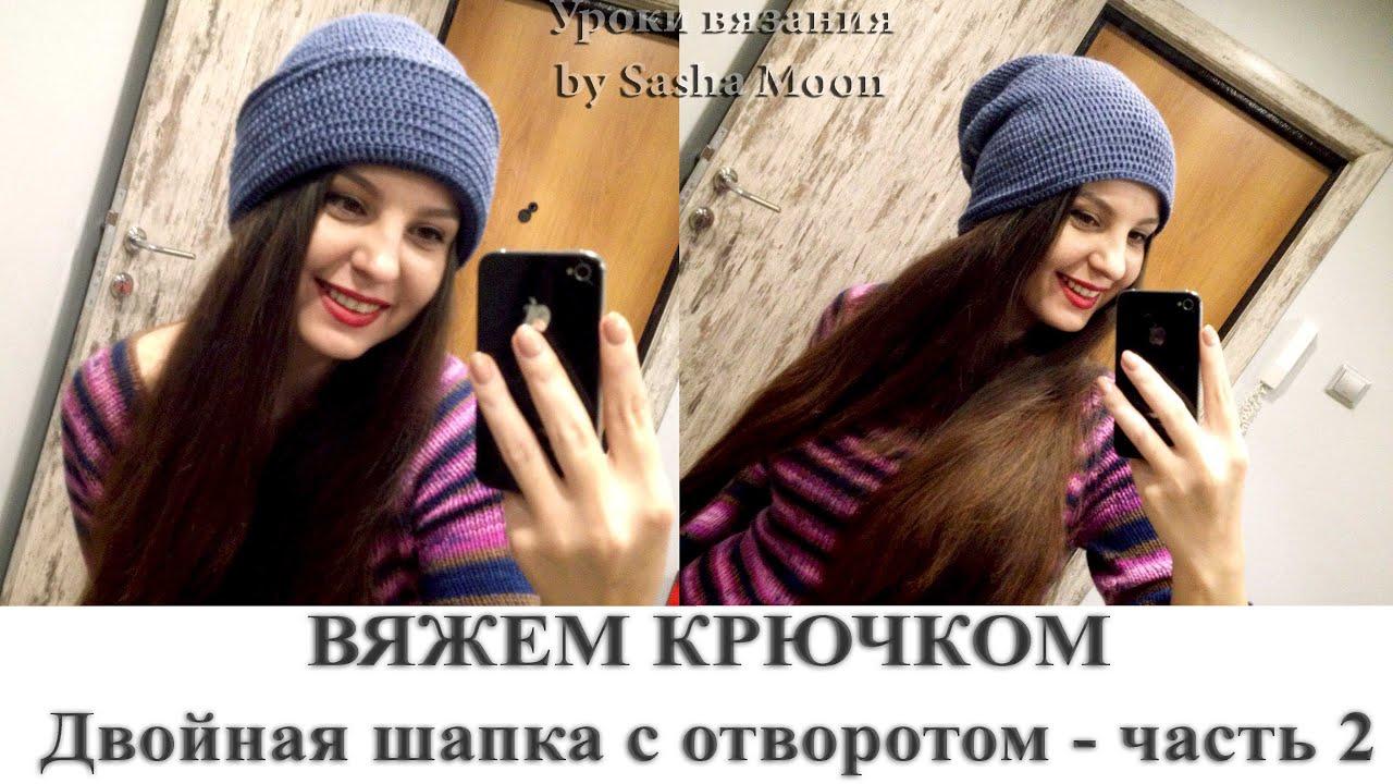 Sasha moon вязание шапка 37