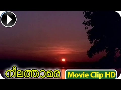 Malayalam Movie - Neelathamara - Romantic Scene - Part 1 Out...
