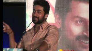 All In All Alaguraja - Actor Surya at All In All Alaguraja Audio Release