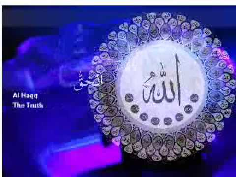 99 Names of Allah Asma UL Husna