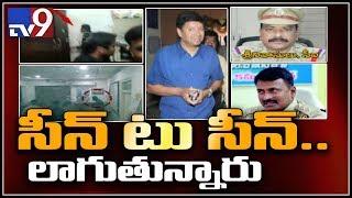 Jayaram murder case: విచారణకు హాజరైన పోలీసులు