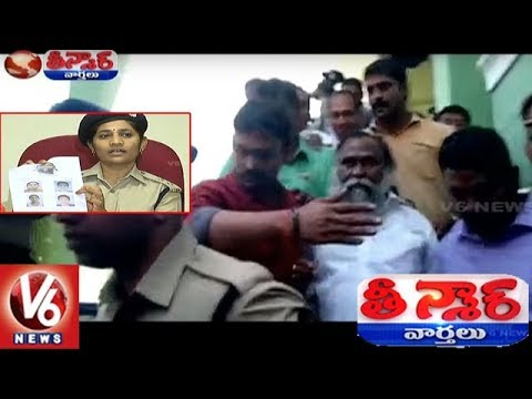 Ex Congress MLA Jagga Reddy Arrested For Passport Fraud | Teenmaar News | V6 News