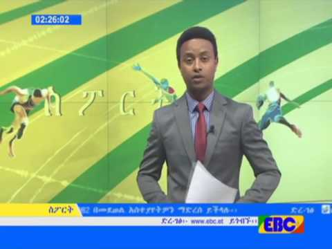 Sport   Eve News Ebc May 23 2017
