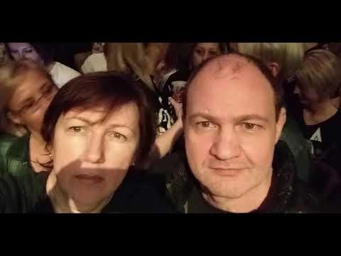 Поездка на концерт Kowalsky meg a Vega, 15 февраля 2020. Москва – Будапешт – Москва.