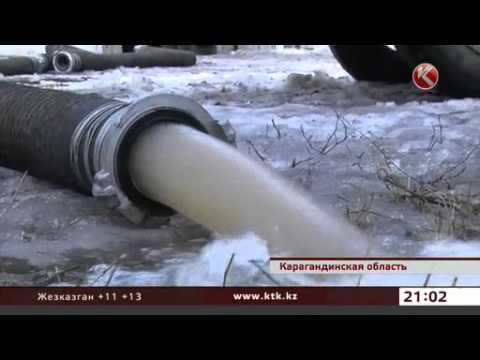 Карагандинский регион уходит под воду