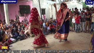 डांस में टक्कर | भगवान के दरबार में बिखेरा अपना जलवा #Rama_shastri