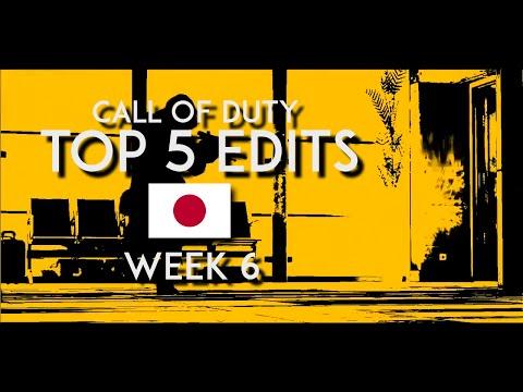 CoD トップ5エディット week6 | Japan CoD TOP5 Edits week6