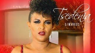 Tsedenia G/ Markos - Abet Yachin Elet (Ethiopian Music)