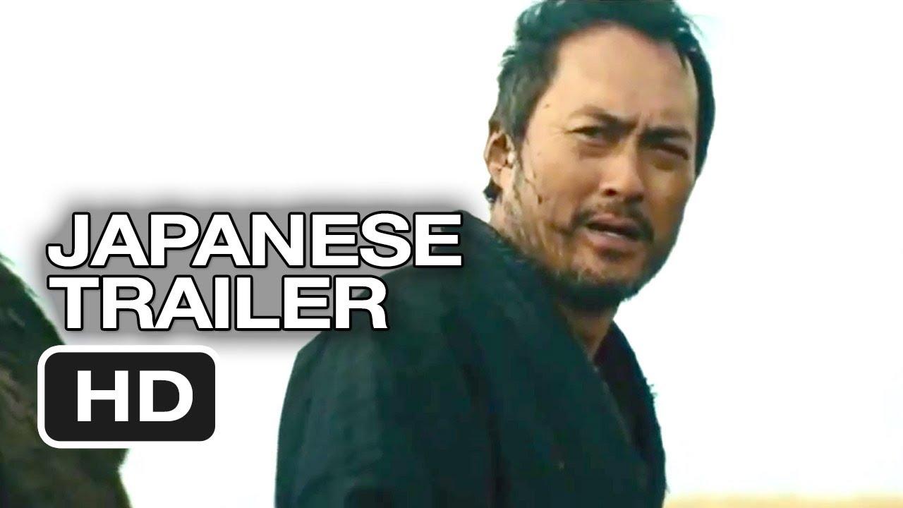 Watanabe Movie Ken Watanabe Movie hd